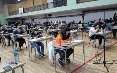 Пробни завршни испит